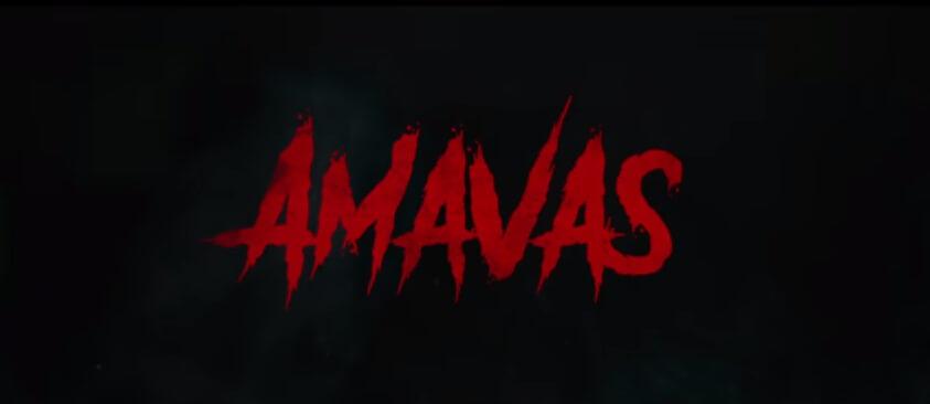 AMavas (2019) Teaser