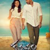 kavahcam movie release date