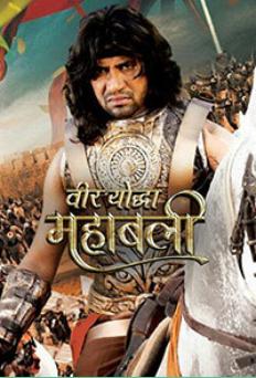 Veer Yodha -Mahabali