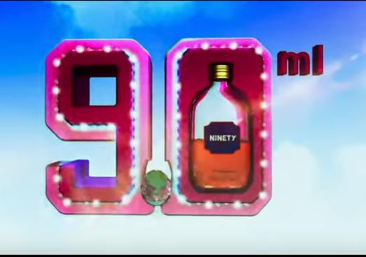 90ML Telugu Trailer
