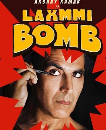 laxmmi bomb first look