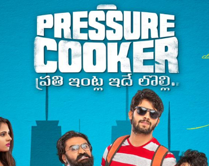 pressure cooker 2019 movie